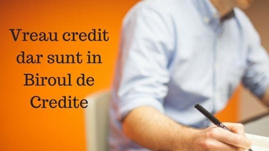 Verificare online biroul de credit
